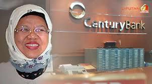 Siti Fajriyah, Saksi Kunci Kasus Century Meninggal