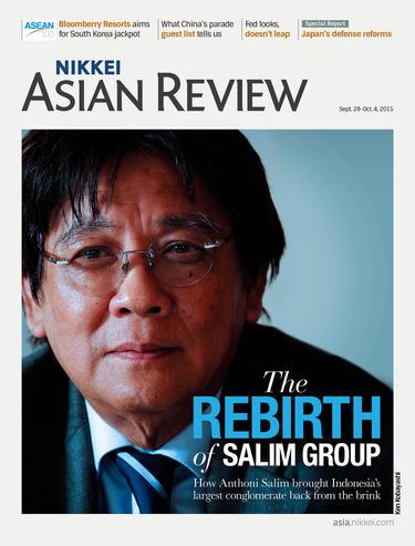 BLBI - Salim Group.jpg