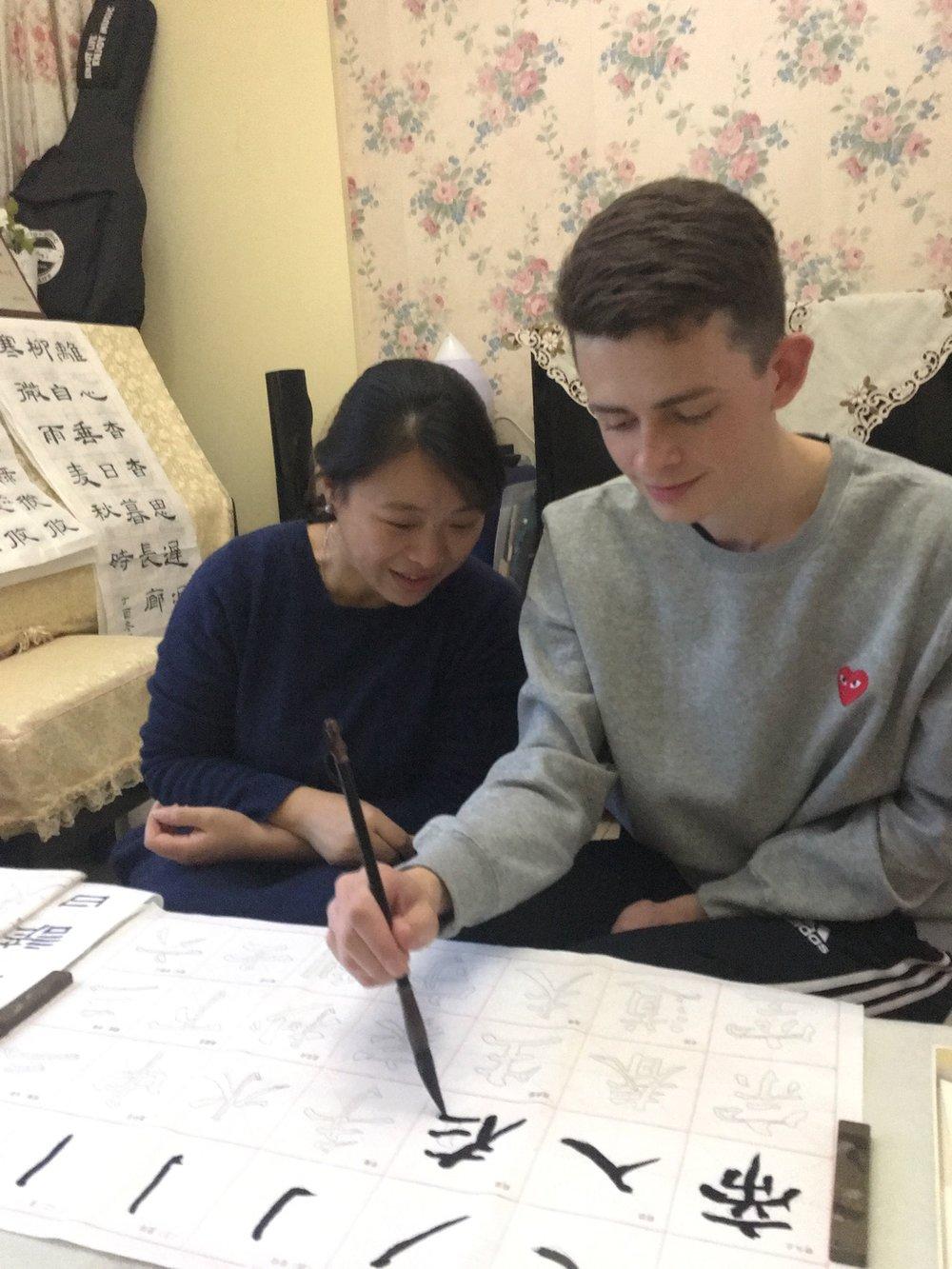 Chinese Writing - Jake Leary.jpeg