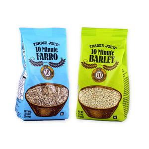 10 Min Grain