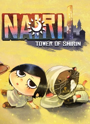 NAIRI (Steam)