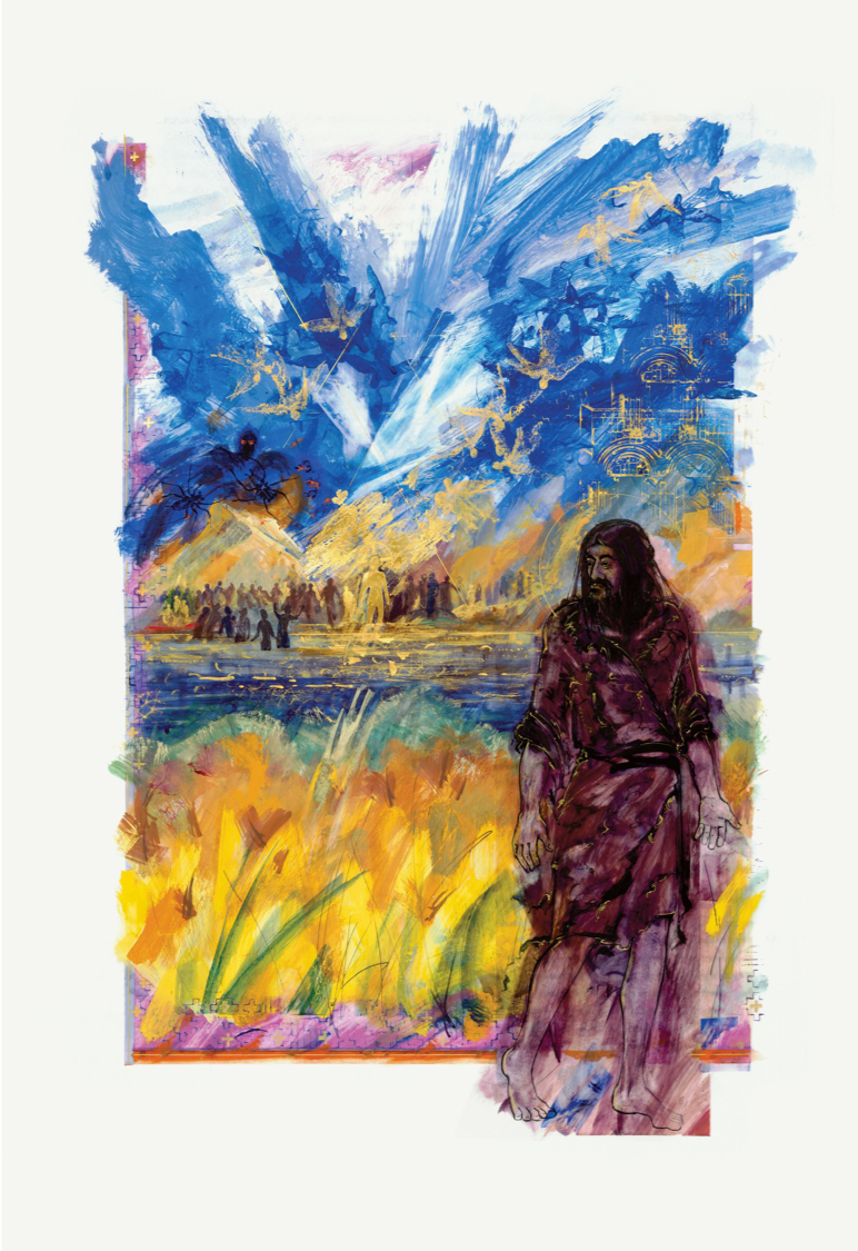 The Baptism of Jesus from the Saint John's Bible by artist Donald Jackson