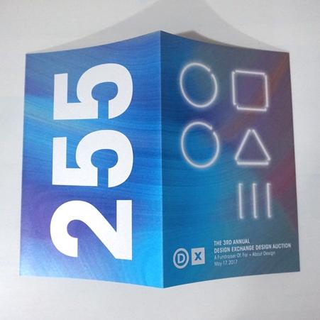 DXDA17_Program4.jpg