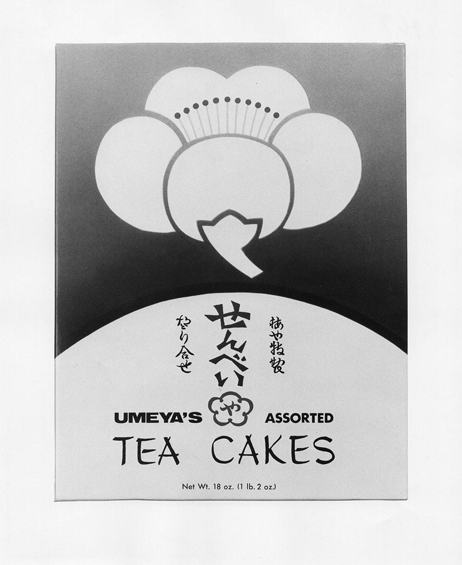umeya_tea_cakes_1967.jpg