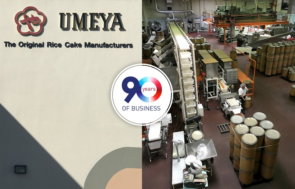 umeya_factory_90_years.jpg