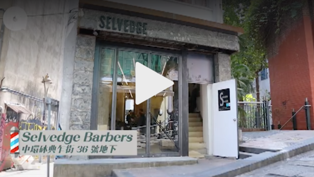 Click  here  for Apple Daily's video about us (CH)