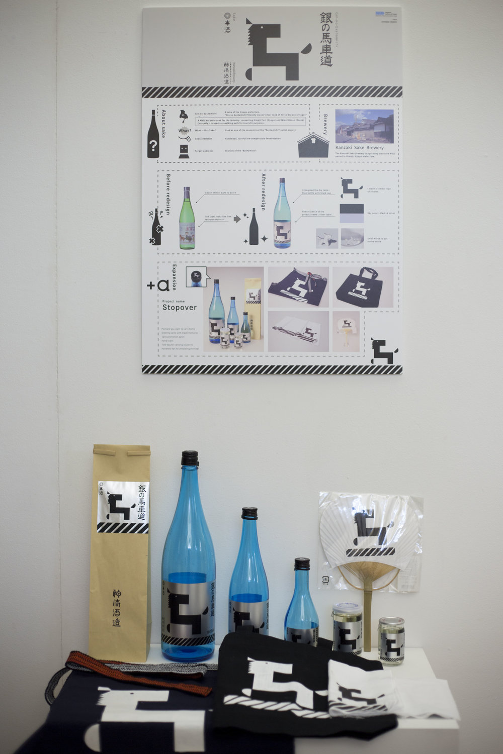 SAKE exhibition in the Crypt_HH001.JPG