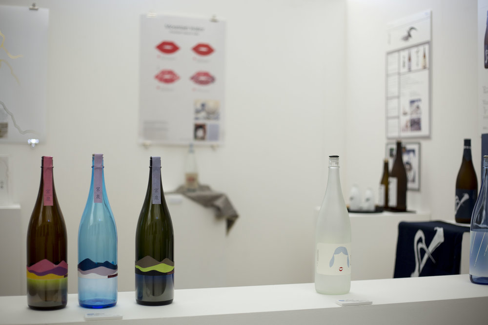 SAKE exhibition in the Crypt_HH034.JPG