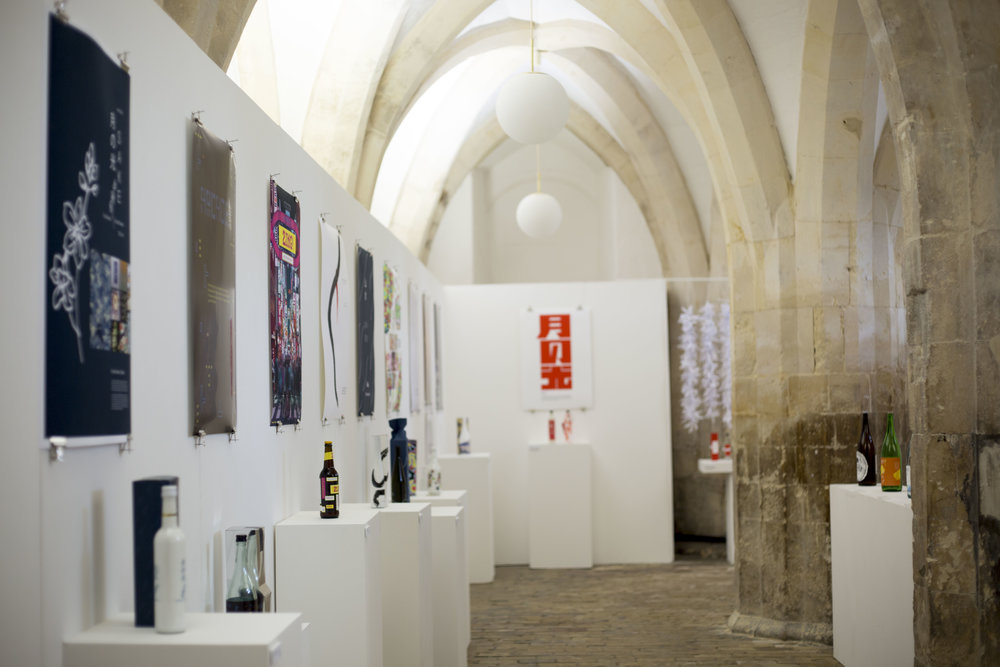 SAKE exhibition in the Crypt_HH033.JPG