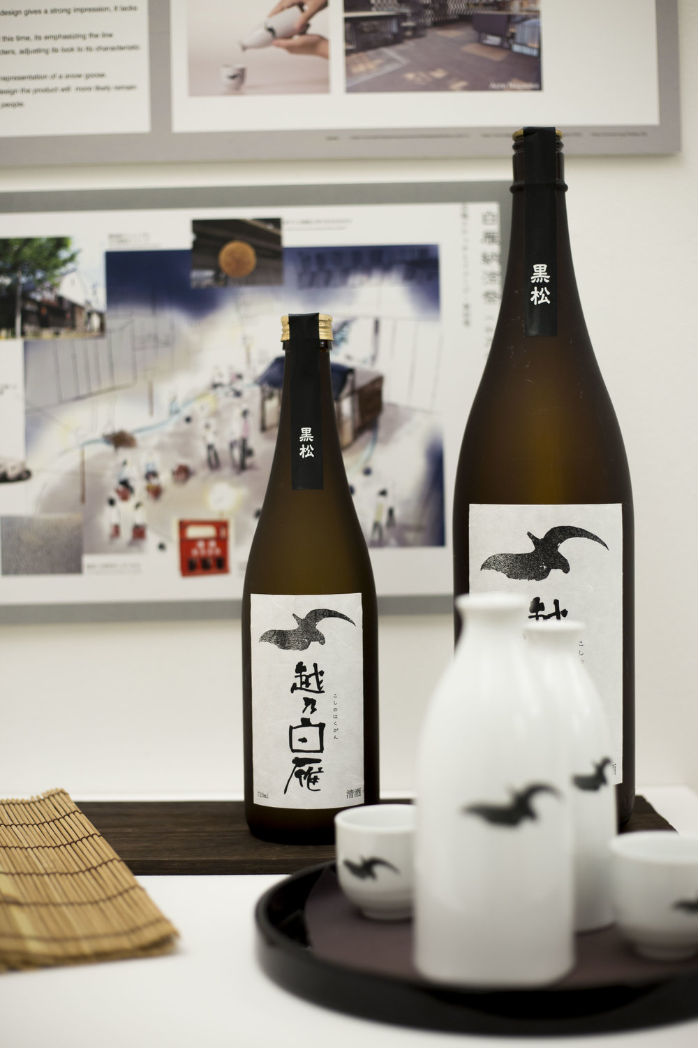 SAKE exhibition in the Crypt_HH039.JPG