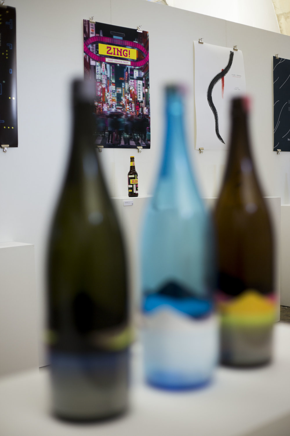 SAKE exhibition in the Crypt_HH043.JPG