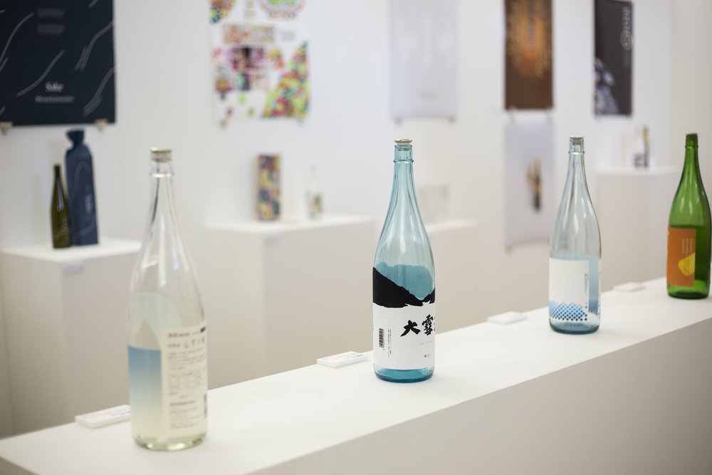 SAKE exhibition in the Crypt_HH047.JPG