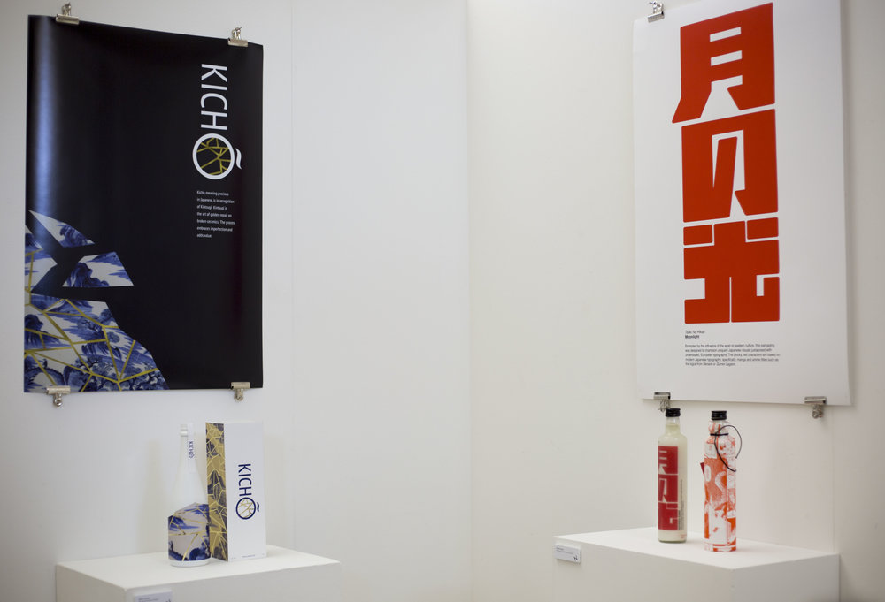 SAKE exhibition in the Crypt_HH052.JPG