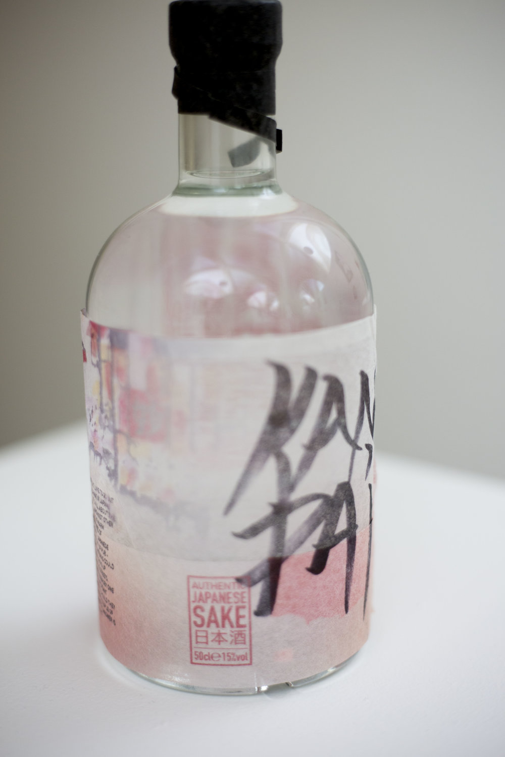 SAKE exhibition in the Crypt_HH054.JPG