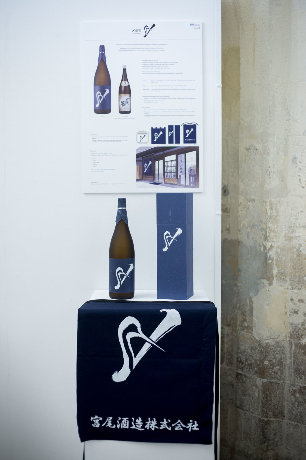 SAKE+exhibition+in+the+Crypt_HH027.JPG