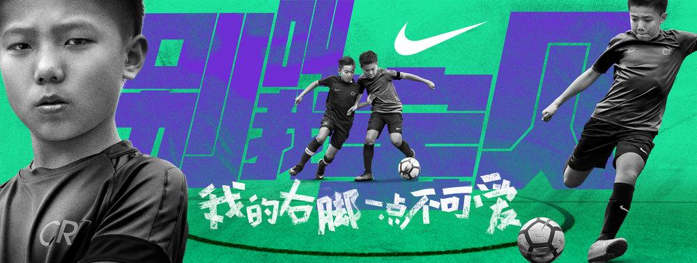 Nike_DCMP_FootballKV copy.jpg