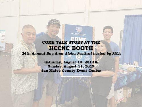 HCCNC Events — HCCNC