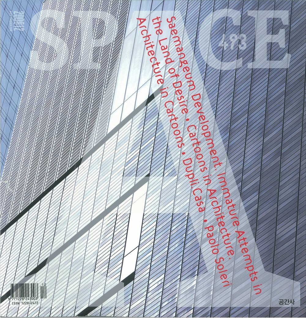 space_Page_1.jpg