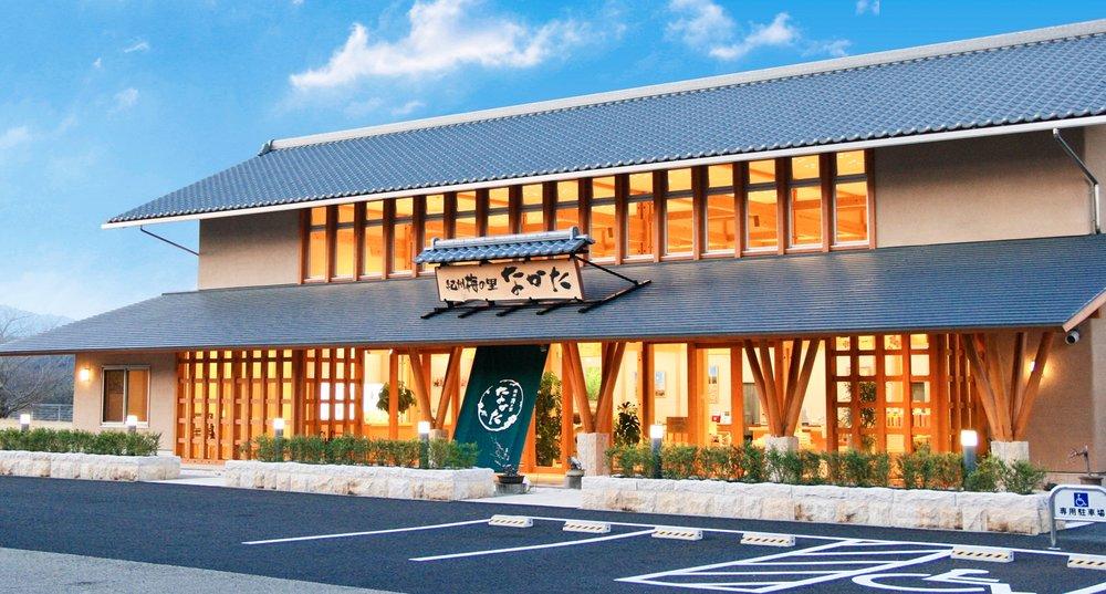 Nakata Store.jpg