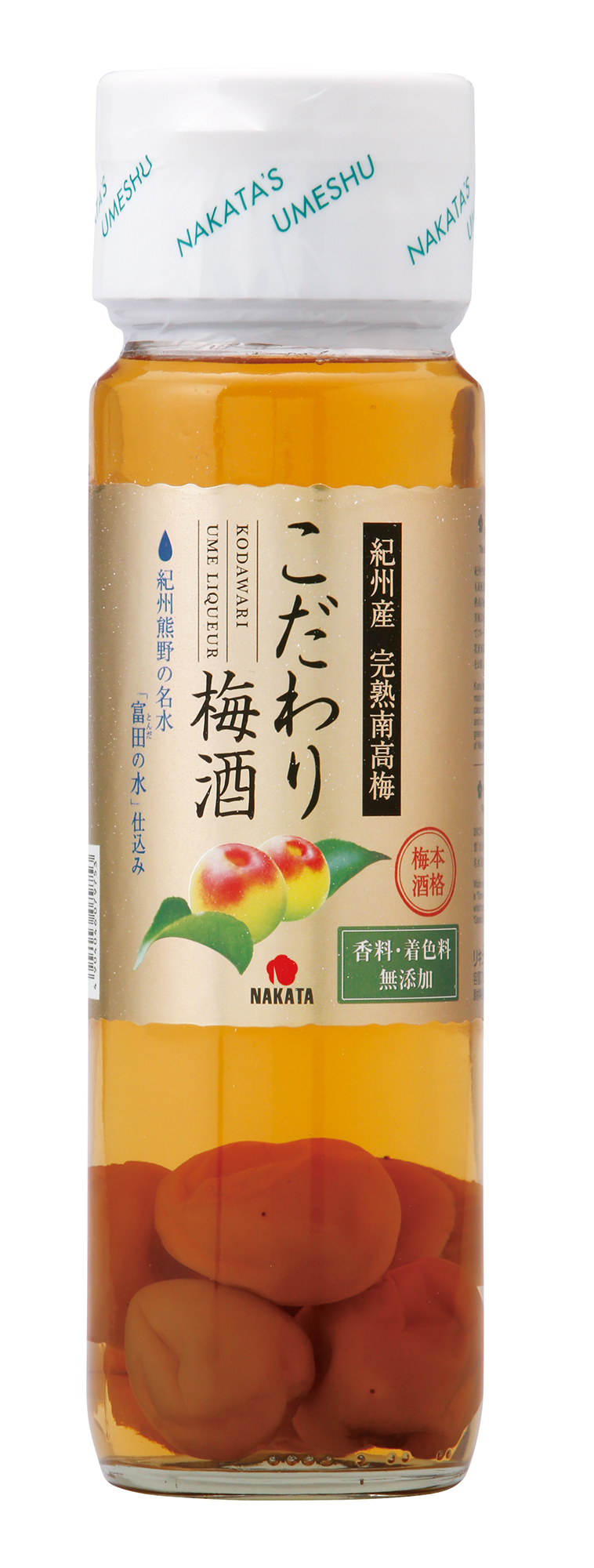 Umeshu with Whole Ume 12%