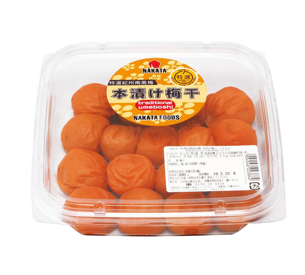 Honzuke Umeboshi 20% salt