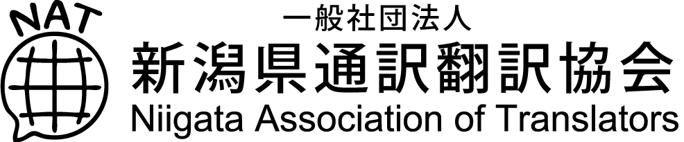 Niigata Association of Translators