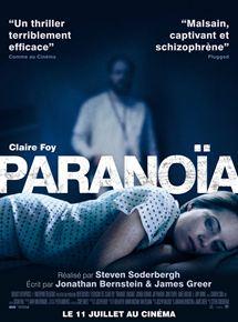 paranoia cinema.jpg