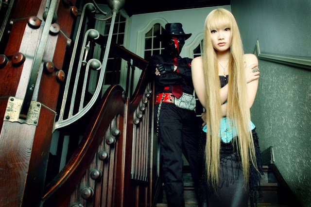 Aural vampire -