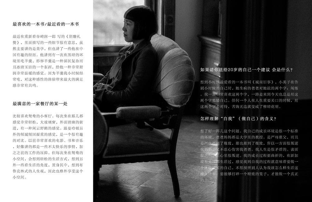 vol1王怡明08.jpg
