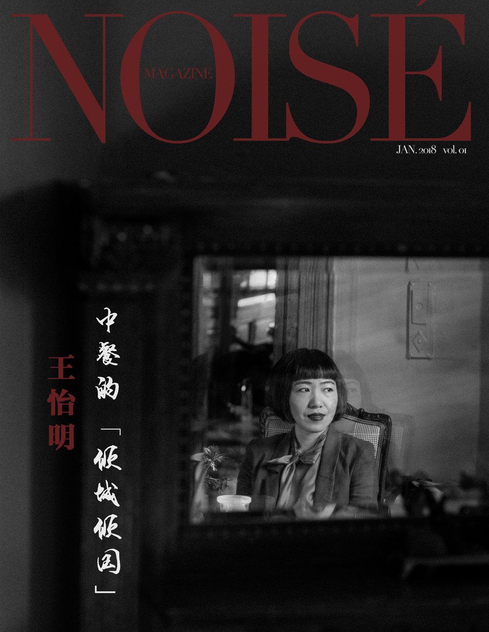 vol1王怡明cover.jpg