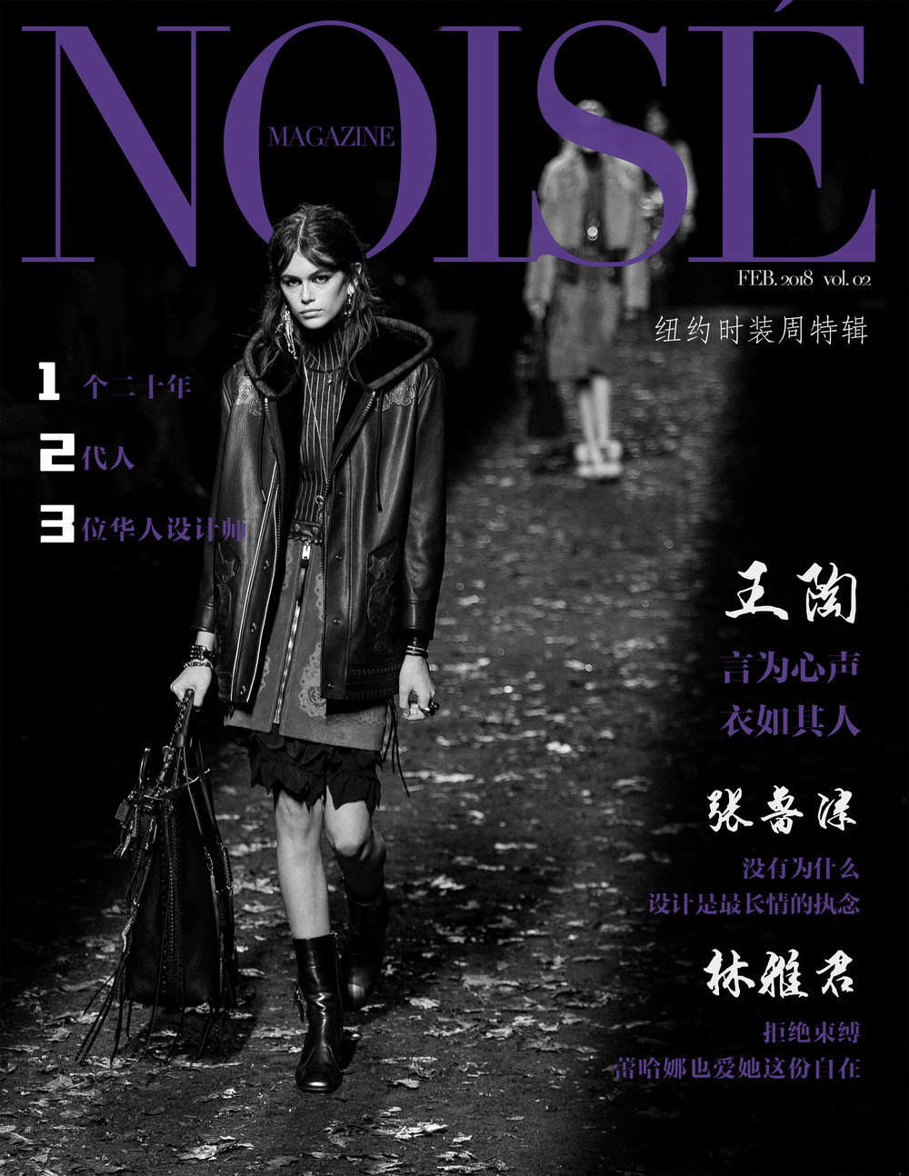 vol.02 NYFW Cover.jpg