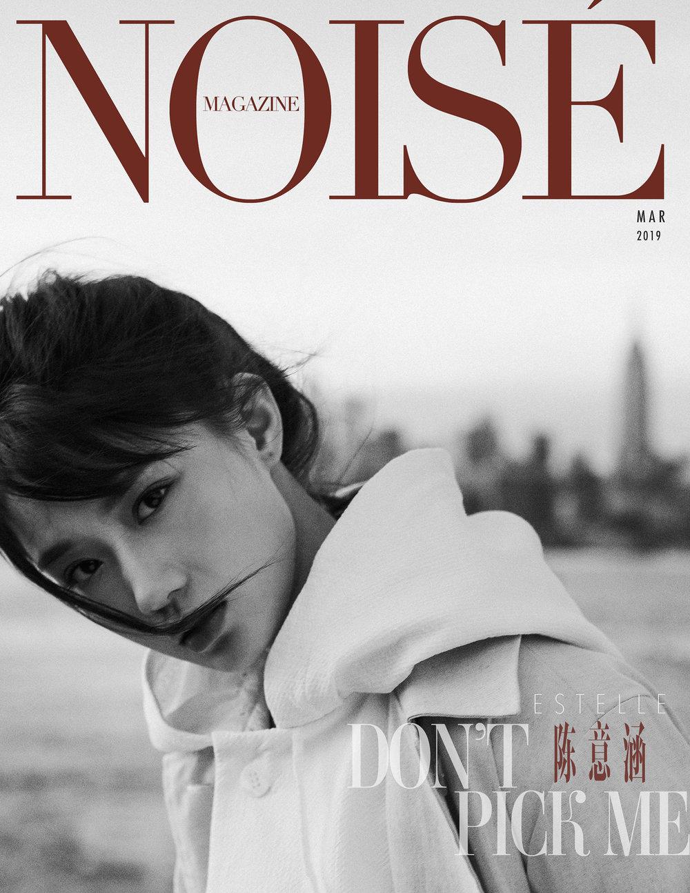 cyh NOISE Cover.jpg
