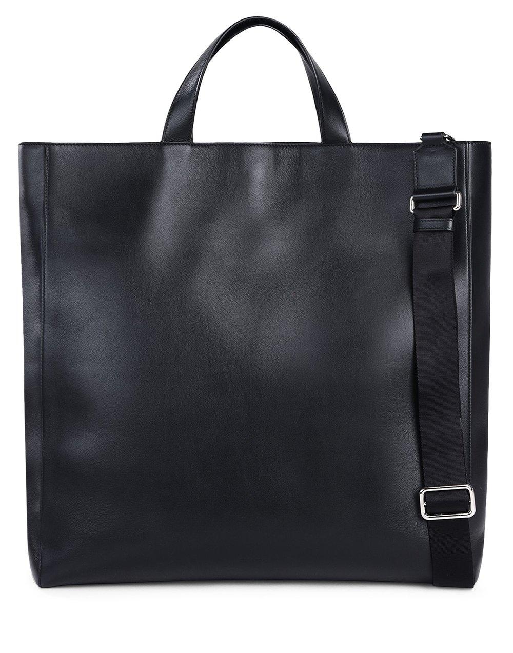 Jil Sander tote bag - £1,280 - An essential to get that NYC street style look