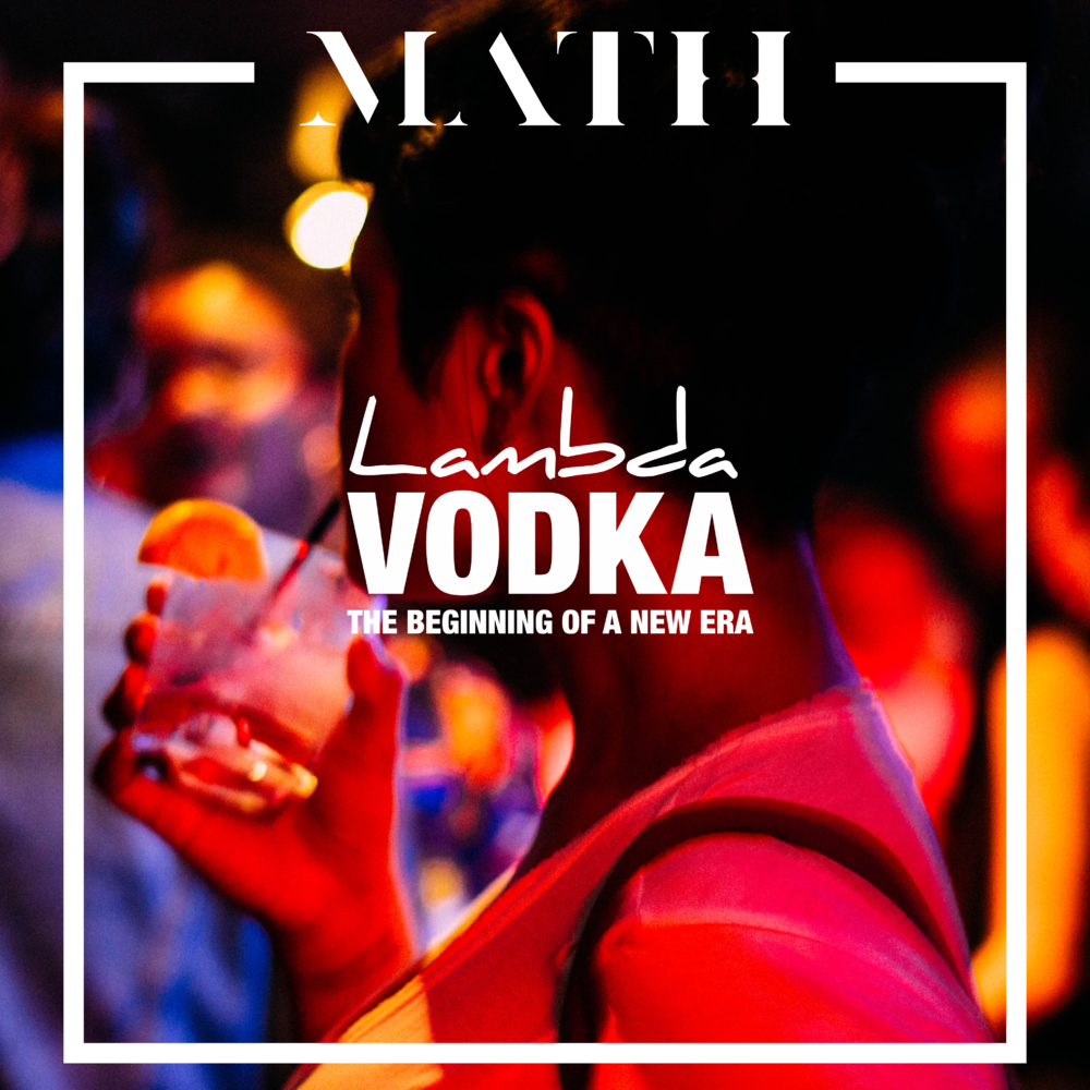 MATH Magazine issue seven release party - 4/13/19 @ 8pm-3am (location upon rsvp @mathmag.nyc)