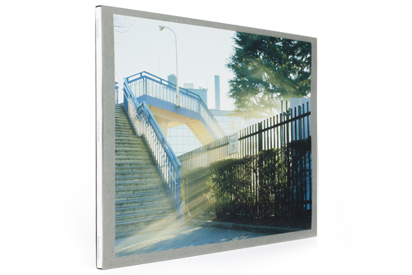 Photobook Review: Photograph - Yuji Hamada - Review by Rohan Hutchinson