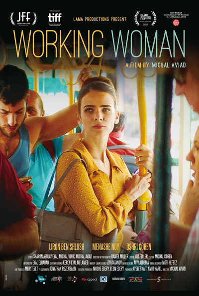 workingwoman_poster.jpeg