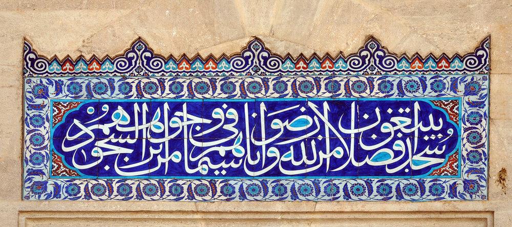 Titelbild_Courtyard_of_the_Süleymaniye_Mosque_in_Istanbul,_Turkey_004.jpg