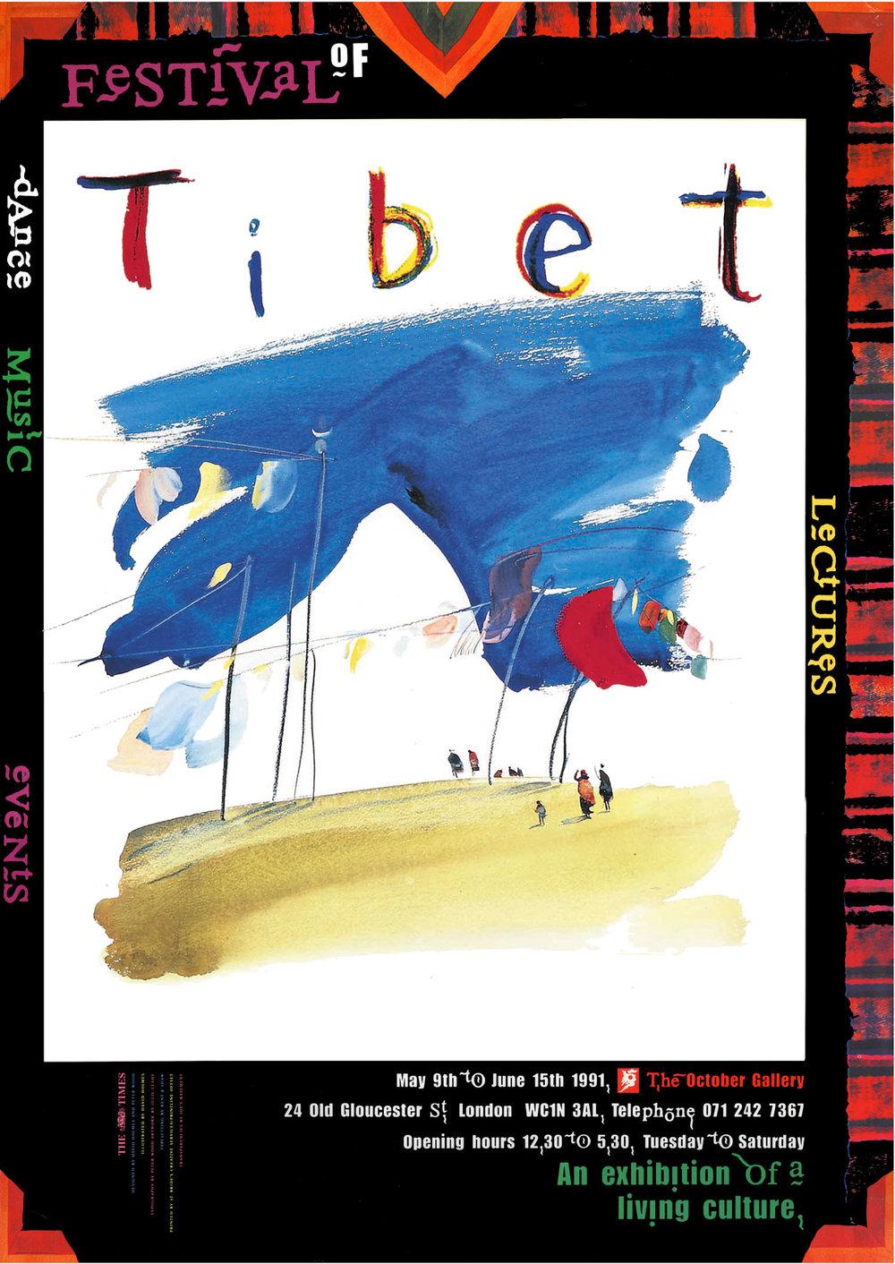 Tibet-Poster_david_holmes.jpg