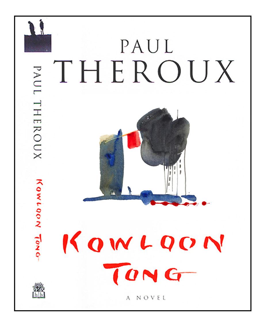 Kowloon-Tong-book-cover_david_holmes.jpg