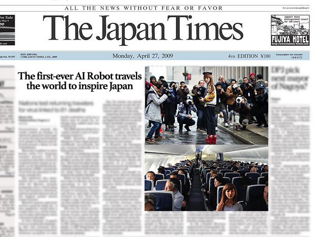 japantimes_1.jpg