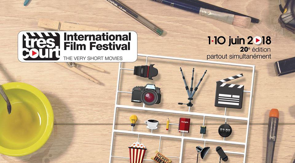 Très Court International Film Festival  au Forum des images