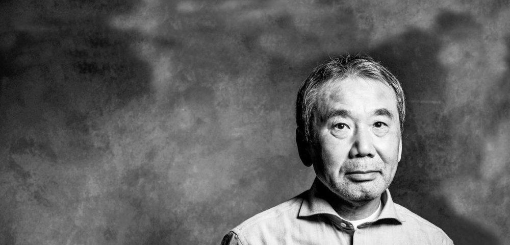 Haruki-Murakami-Home.jpg