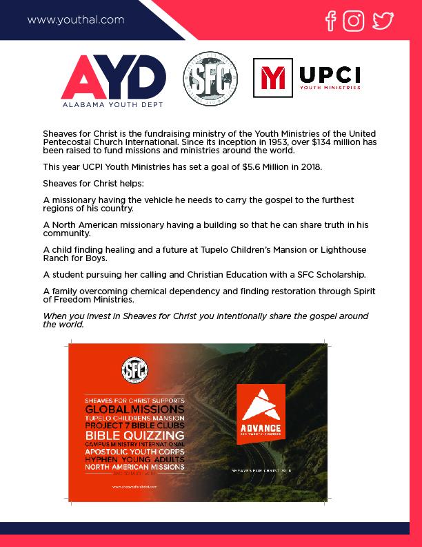 SFC Letter.jpg