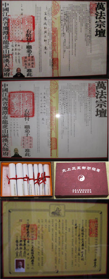 Dr. Johnson's Priest Ordination Papers (Longhu Shan Daoist Monastery)