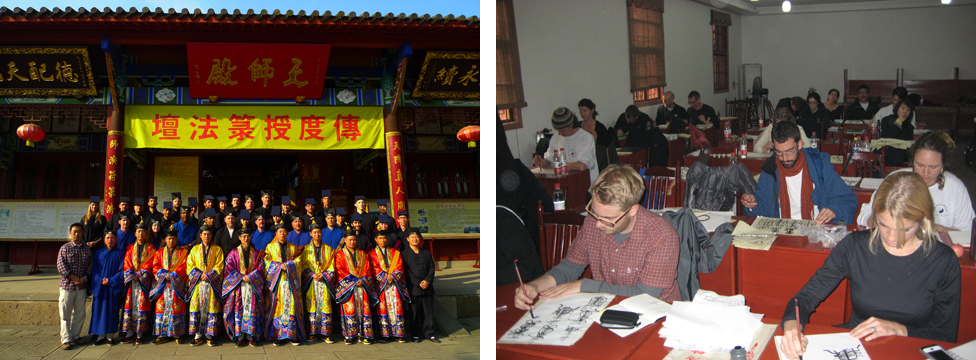 Left: Dr. Johnson's Daoist Disciples – 2011 Disciple and Priest Ordination at the Celestial Master's Mansion (Zhengyi Longhu Shan, Jiangxi Province) Right: Dr. Johnson's Daoist Disciples – 2011 Attending classes at the Celestial Master's Mansion, (Zhengyi Longhu Shan, Jiangxi Province)
