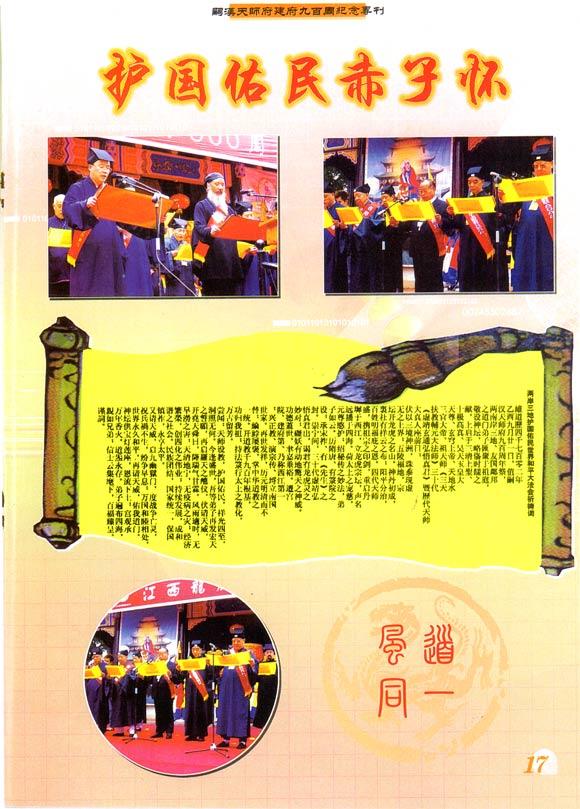 Longhu-Magazine.4023.jpg