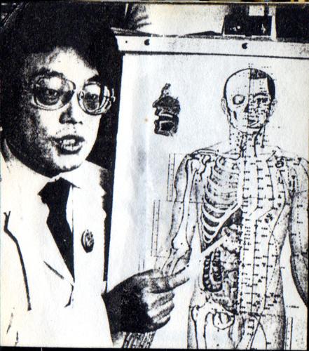 Dr. Hyun Huh (Monterey, California)