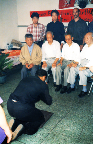Masters at the Beijing Bagua Bagua Research Institute accept a new Tudi-Disciple Arnold E. Tayam – 1995