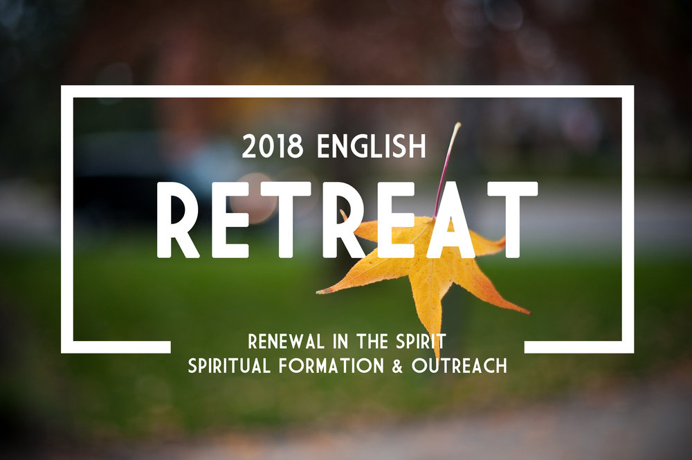 2018 English Retreat.jpg