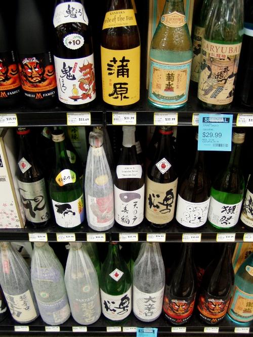 Lots of sake...